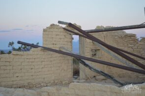 Big Bend National Park historical structures